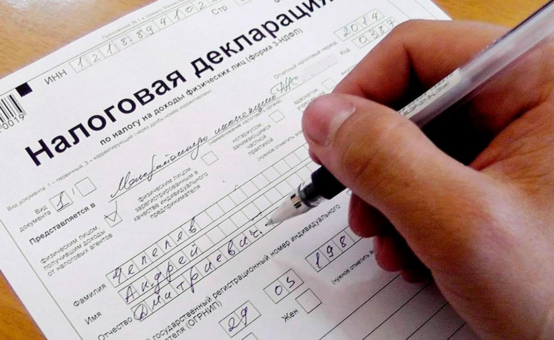 Заполнение 3-НДФЛ ,помощь бухгалтера в СПб